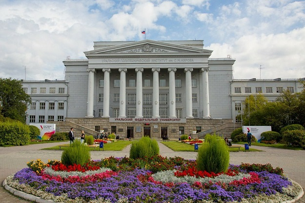 Uralische Föderale Universität (UrFU)